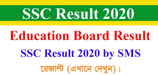 SSC Result 2020 Check Online & SMS