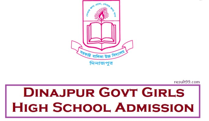 Dinajpur Govt Girls High School Admission Circular 2021