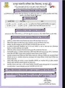 Rangpur Govt. Girls School Admission Circular 2021