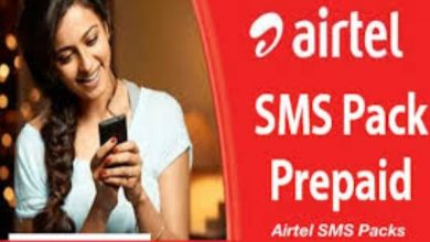 Airtel SMS Offer 2021
