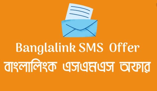 Banglalink SMS Offer 2021