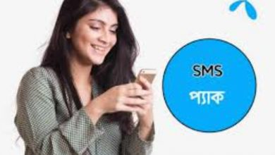 GP SMS Pack 2021