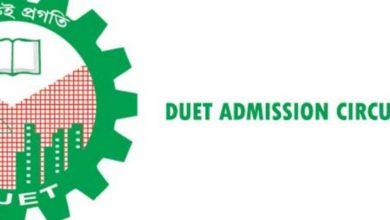 DUET Admission Circular 2021