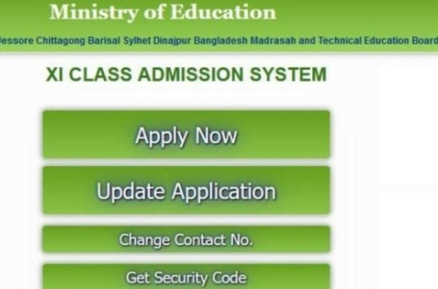 XI Class Admission Result 2021-22
