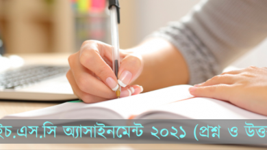 5th Week HSC Assignment 2022