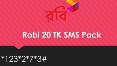 Robi 1400 SMS 20 TK Code