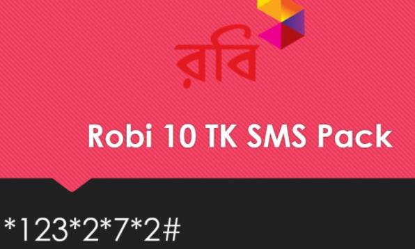 Robi 450 SMS 12TK Code
